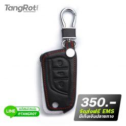 ซองกุญแจรถยนต์หนังแท้สีดำ Toyota