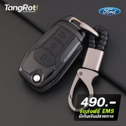 เคสกุญแจรถ เคสกุญแจ FORD ALL NEW RANGER,FORD ALL NEW EVEREST